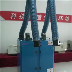 焊接烟尘净化器系统