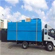 60t/d地埋式污水处理装置