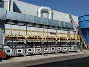 环保设备厂家直销喷漆废气处理催化燃烧设备