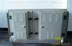 供应餐厅油烟净化器/厨房油烟净化器