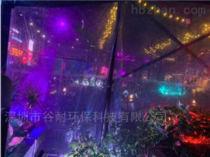 户外酒吧喷雾造景降温设备