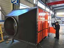 FOM-EP热处理油烟净化工程
