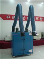 jkh静电式焊烟除尘器