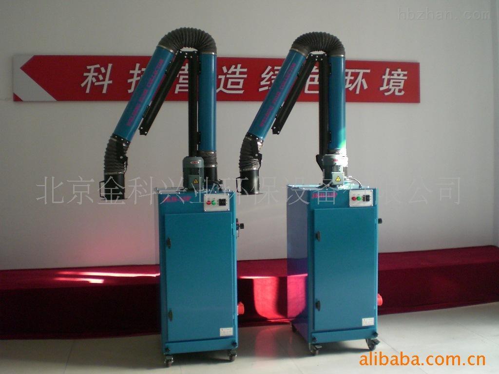 移动式焊烟净化器价格