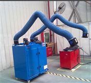 JKH-30P雙臂移動焊煙凈化器