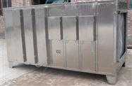 JK-GC酒店光氧催化废气净化器