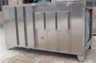 酒店光氧催化废气净化器