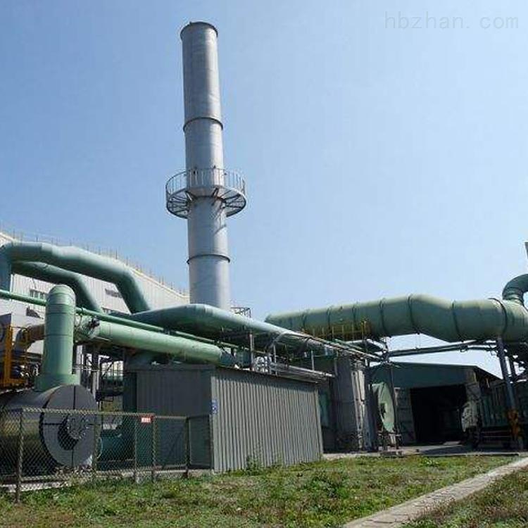 喷漆催化燃烧废气治理净化设备厂家直销