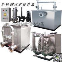 全自动污水提升泵站1000*1000*1000厂家