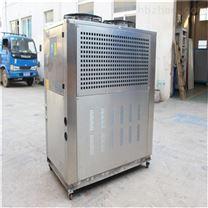 淄博工業製冷機