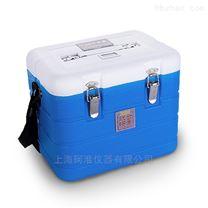 -40℃超低温样品箱KZY0010冰盒