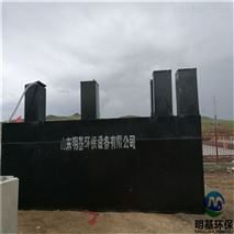专业定制屠宰污水处理设备