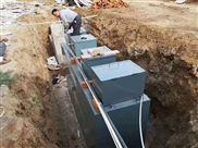 天津氣浮機汙水處理betway必威手機版官網廠家上門安裝調試