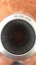 大生VN-20B-200W液压滤芯