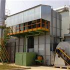 催化燃烧工业废气净化设备