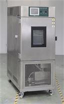 湖北立式低溫試驗箱