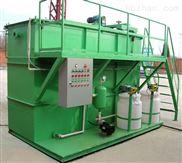 废水处理设备生产厂家