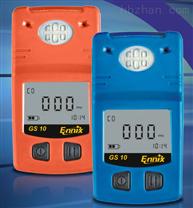 欽州供應MP100便攜式一氧化碳氣體檢測儀