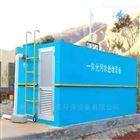 MBR污水处理设备厂家定制