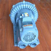 RB-1010雾化干燥机专用耐高温风机