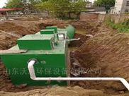 城市一体化污水处理设备价格