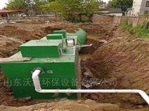 小型生活污水处理设备