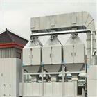 rco催化燃烧注塑废气处理设备