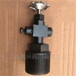 H255-320热采针型阀