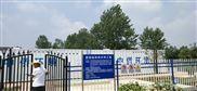 安徽300立方每天農村汙水處理betway必威手機版官網實拍