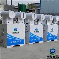 鬆原市複合型二氧化氯發生器