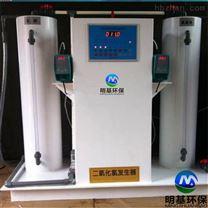大慶市電解型二氧化氯發生器操作維護