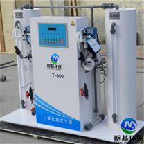 安國市電解型二氧化氯發生器