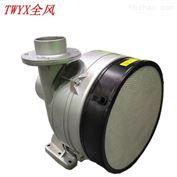HTB100-304HTB多段式中压鼓风机