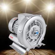 YX-31D-2小型低噪音高压旋涡气泵