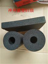 華章30mm厚B1級貼鋁箔橡塑保溫材料合格證