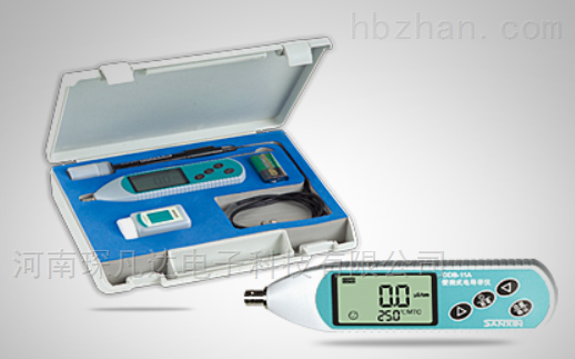 DDB-11A便携式电导率仪/测定仪