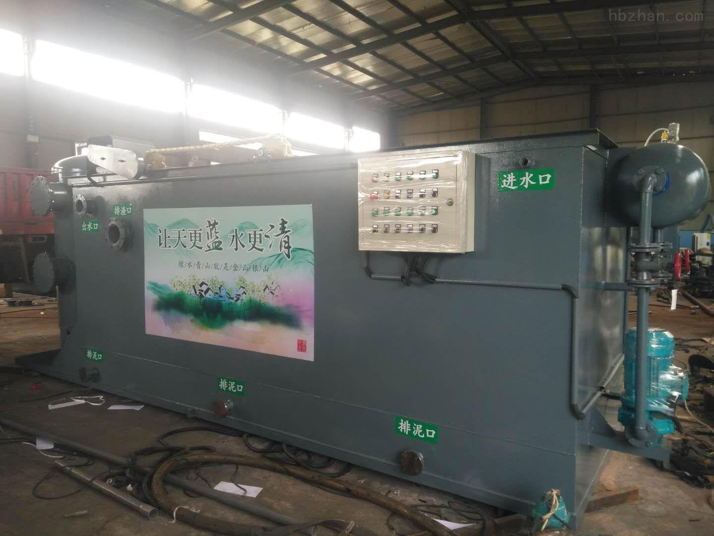 四川乐山气浮机设备处理方式