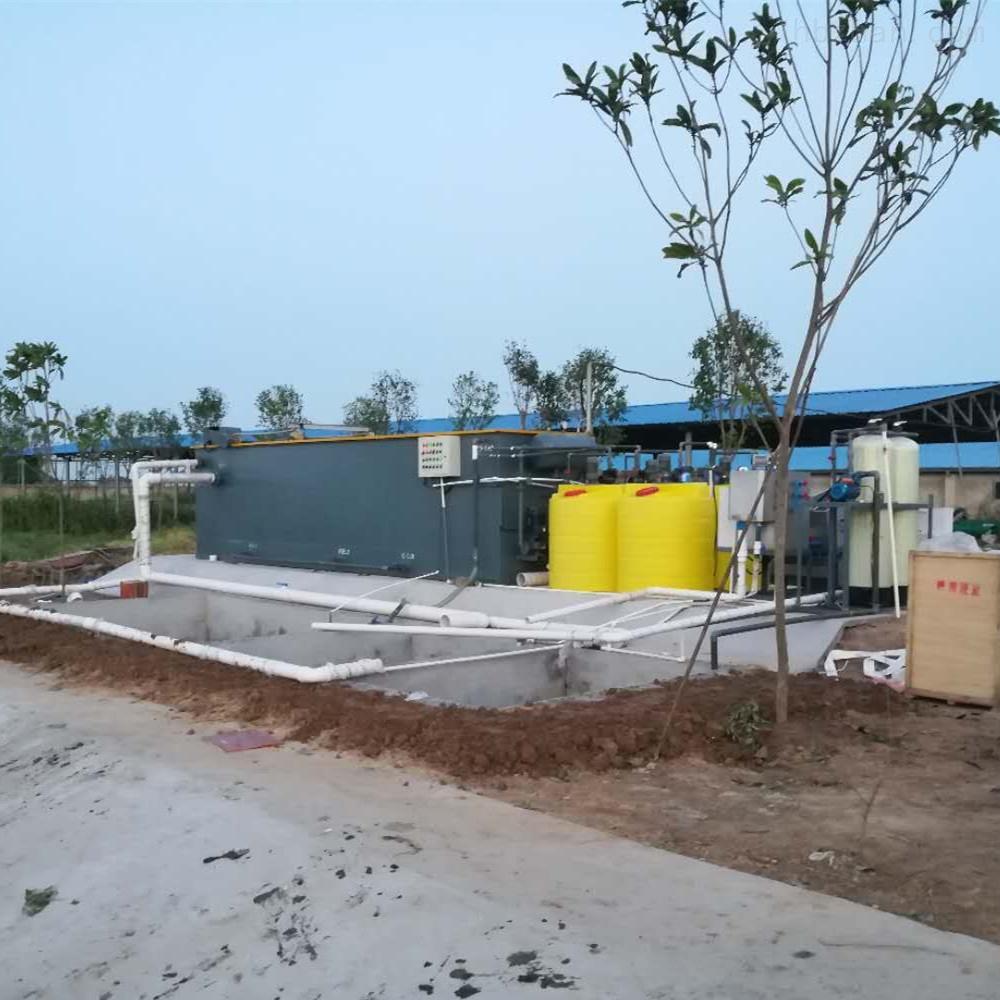 河南平顶山洗肉污水设备厂家