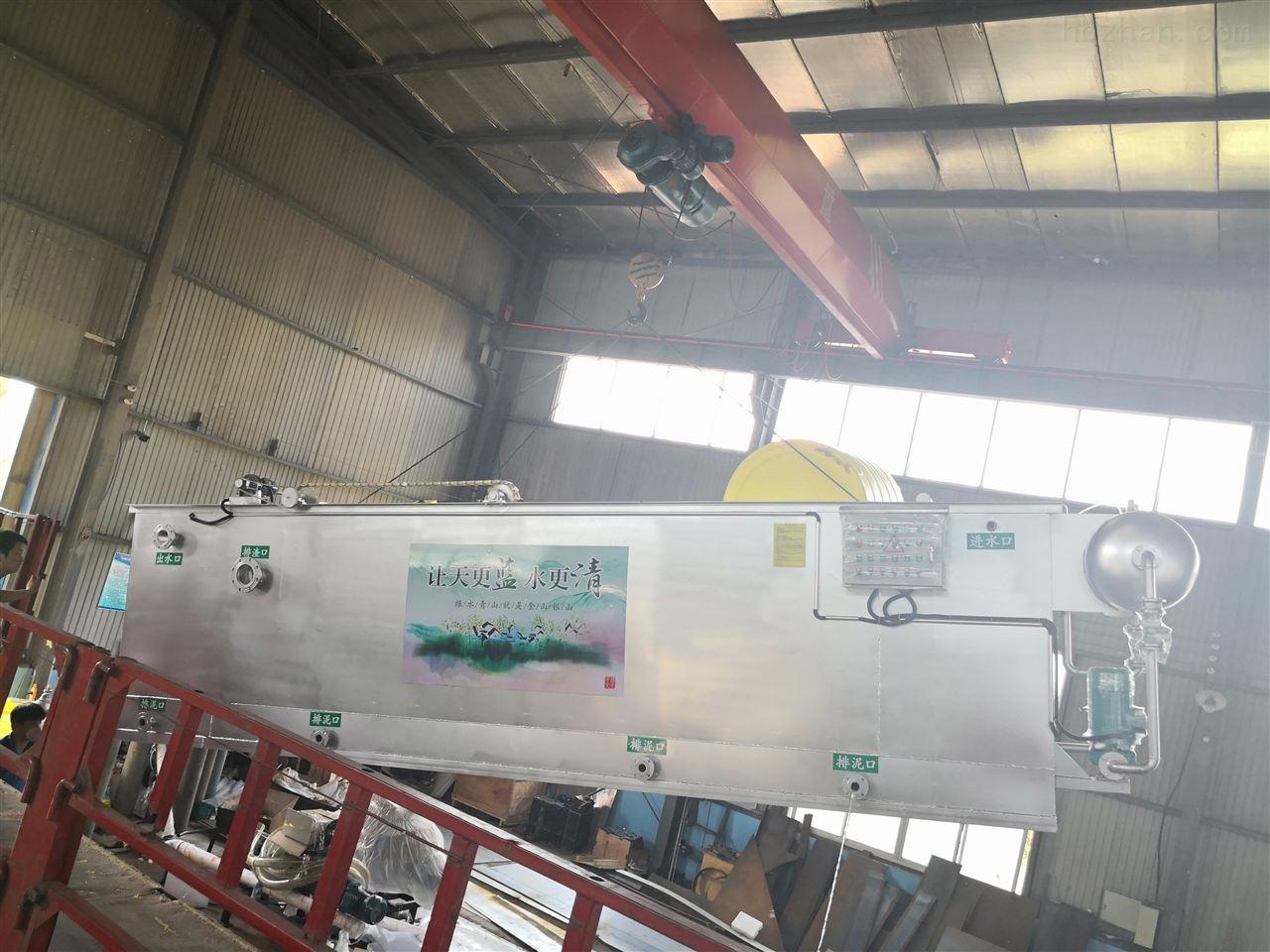 广东肇庆气浮机设备设备厂家