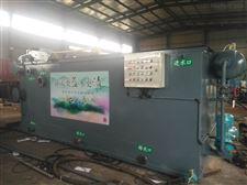 WSZ上海集装箱生活污水设备