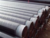 河北3PE防腐钢管生产厂家报价