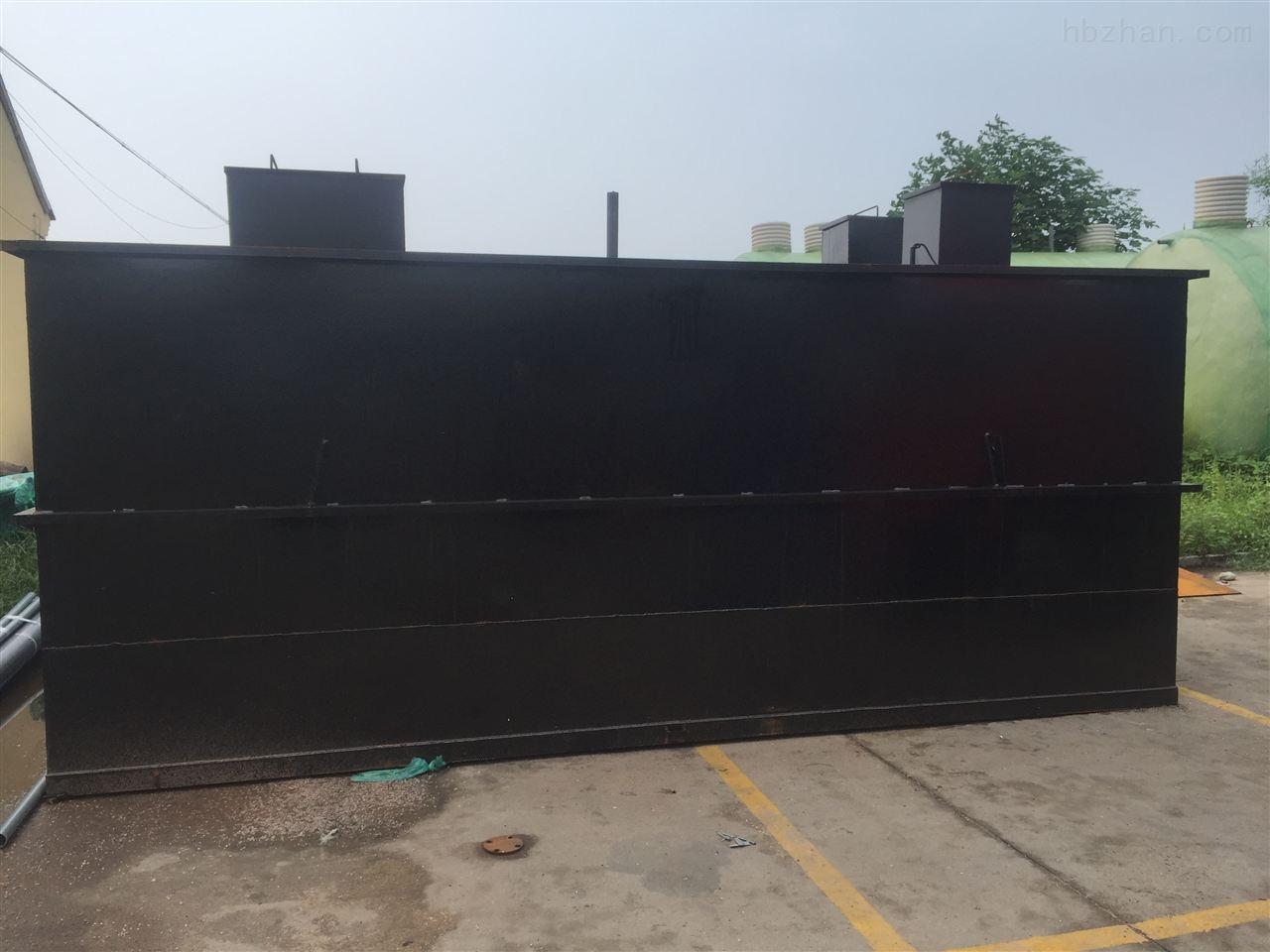 广东惠州生活污水处理设备