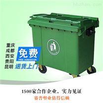 塑料垃圾箱660升带轮垃圾桶环卫容器厂家