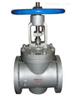 BTX41H提升式保温旋塞阀