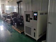 武汉高低温湿测试箱规格型号