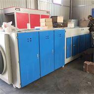 合成纤维厂大型等离子光解废气净化装置