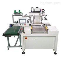 直尺丝印机软尺网印机塔尺套尺丝网印刷机