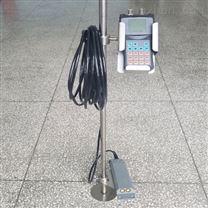 便携式多普勒剖面流速流量测定仪