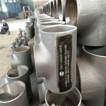批发碳钢、不锈钢、合金钢三通各种型号