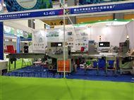 KL-600X蔬菜包装机